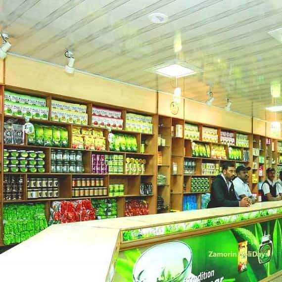 kdhp-tea-online